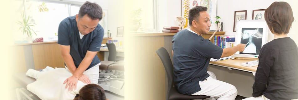交通事故治療・産後の骨盤矯正で絶大な支持を受ける香川県丸亀市の整体院 【スマイル・アップ整体 整骨院】肩こり・腰痛・自律神経整体もお任せ!  ☎0877−85−6334までご連絡下さい。